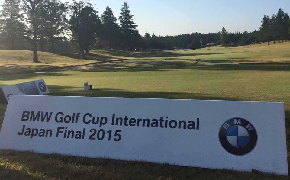 BMW Golf Cup International Japan Final